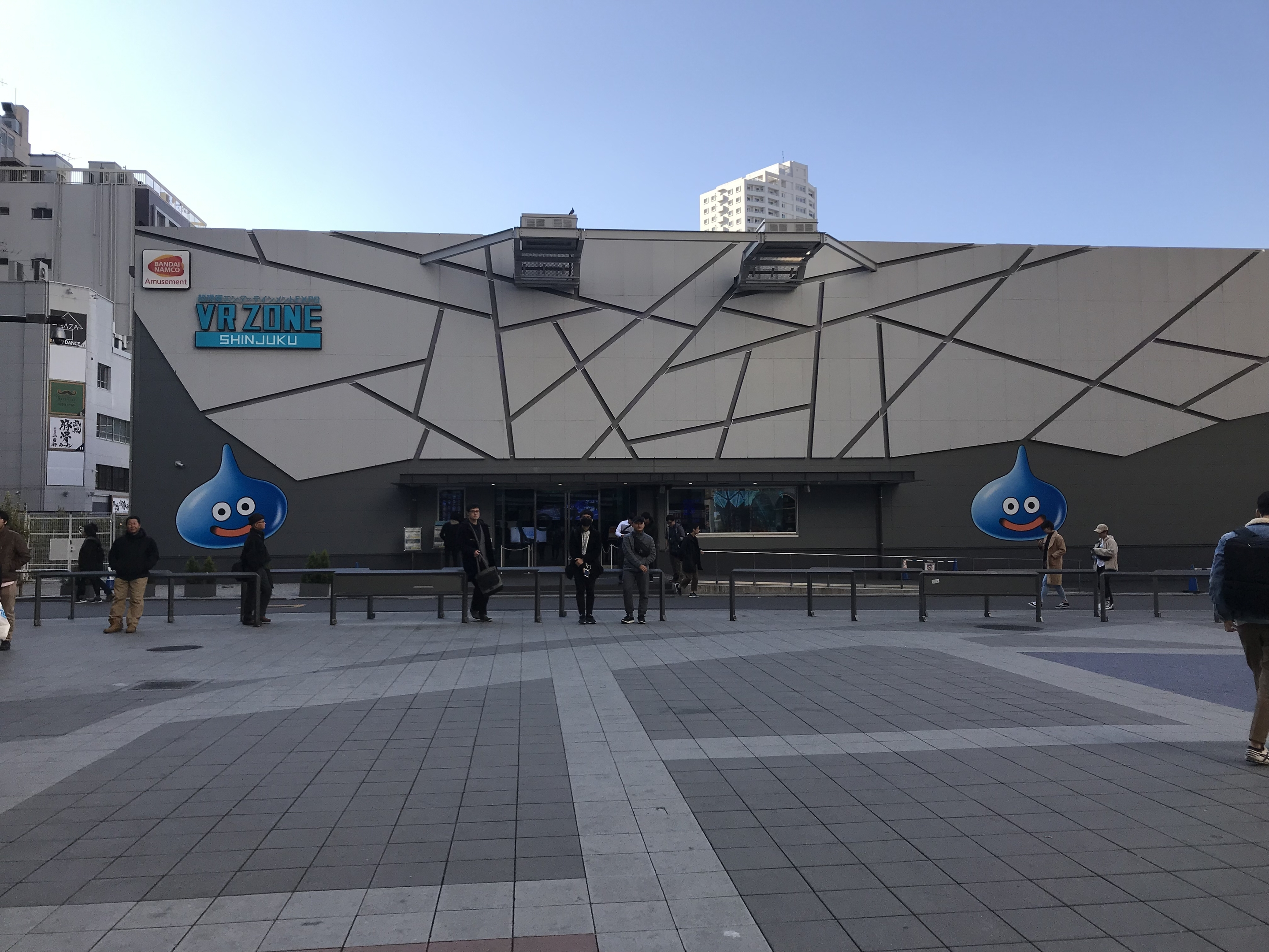 VR ZONE新宿